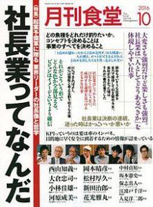 news2016-05