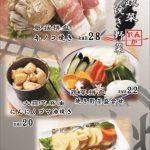 多种可烤蔬菜